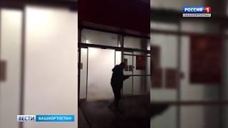 Очевидцы сняли на видео затопленный кипятком гипермаркет в Уфе