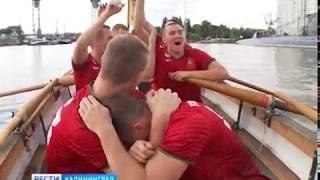 Новое историческое судно приняло участие в ежегодном фестивале «Водная ассамблея»