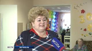 В Вологде работает «детский сад» для взрослых