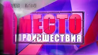 Видеорегистратор  ДТП на ул  Попова, 14 и иномарка