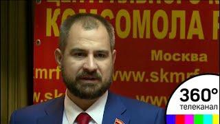 Максим Сурайкин посетил пленум ЦК российского комсомола