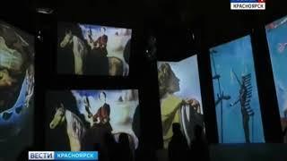 Картины Сальвадора Дали впервые посетят Красноярск
