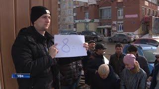 В Башкирии утвердили «дорожную карту» по решению проблем дольщиков