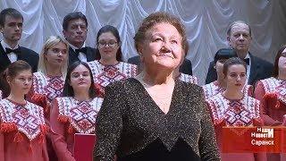 В Саранском музыкальном училище поздравили с юбилеем Анну Лёвину