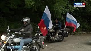 Байкеры с российскими триколорами промчались по Перми