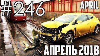 Новая подборка Аварий и ДТП #246 - Апрель 2018
