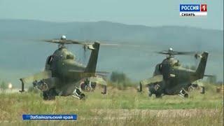 В Чите экипажи вертолетов Ми-24 уничтожили бронированную технику противника