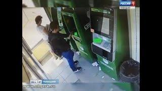 В Чебоксарах разыскивается подозреваемая в краже денег, оставленных в банкомате