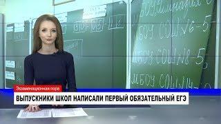 НОВОСТИ. Обзор за неделю от 02.06.2018 с Яной Джус. Часть 2