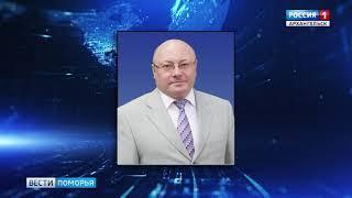 Ушёл из жизни Андрей Козлов - областной судья в почётной отставке