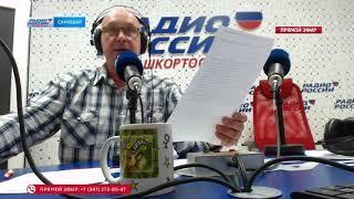 Самовар - 19.03.18 В гостях у программы - цыганский ансамбль «Венгерка»