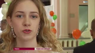 Физику в Томской области сдали с рекордом