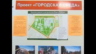Реализацию проекта «Формирование комфортной городской среды» обсудили в Кабмине Марий Эл