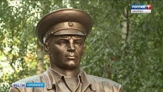 В Смоленске открыли памятник Василию Маргелову