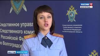 В Волгограде сотрудник Роспотребнадзора задержан при получении взятки