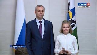 Андрей Травников вручил паспорта новосибирским школьникам