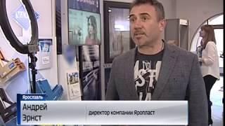 На строительной выставке в Ярославле представили современные системы остекления