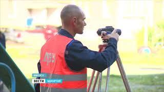 В Ижевске стартовал ремонт дворов в рамках проекта «Формирование комфортной городской среды»