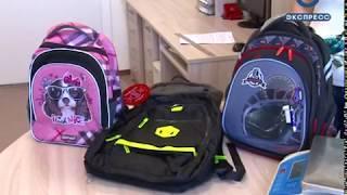 В Пензе работает «горячая линия» по вопросам качества школьных товаров