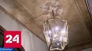В доходном доме Барышникова под слоем штукатурки обнаружили росписи в стиле ар-нуво - Россия 24