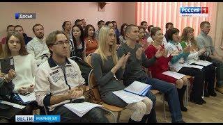 В Йошкар-Оле продолжается «Неделя молодежного предпринимательства»