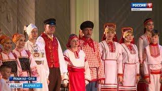 В Йошкар-Оле открылся Международный фестиваль народной хореографии