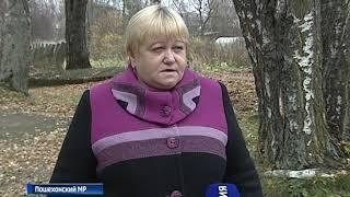 Жители деревни Толстоухово могут остаться без источника чистой воды