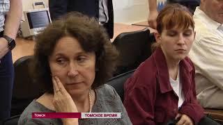В Томск прибыла делегация из института науки и технологий Сколково