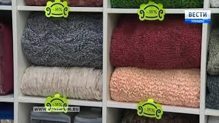 «Это выгодно»: Лечение домашних питомцев, новая «одежда» для мебели и операция «Лесная поляна»