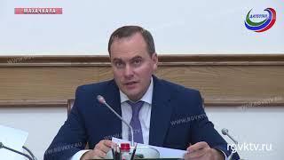 Премьер-министр Дагестана провел совещании с руководителями министерств и ведомств