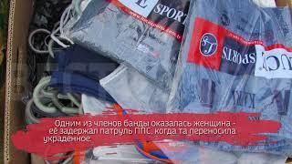 Иностранцы обокрали микроавтобус сокольского предпринимателя