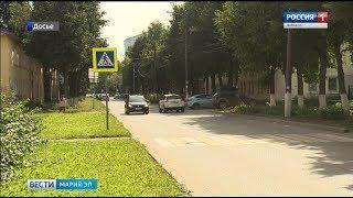 ГИБДД Марий Эл предлагает жителям республики проинспектировать пешеходные переходы