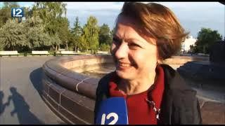 Омск: Час новостей от 14 сентября 2018 года (11:00). Новости