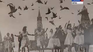 Выставка фото 60-х годов(ГТРК Вятка)