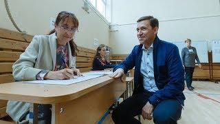 День выборов – 2018: голосование Евгения Куйвашева
