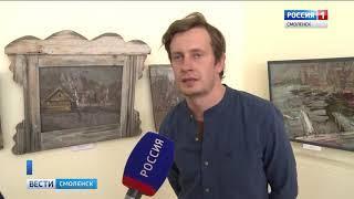 Липецкий художник показал смолянам свою «Игру со светом»