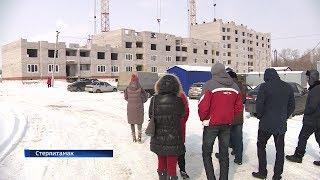 Дольщики из Стерлитамака уже пять лет не могут получить свои квартиры