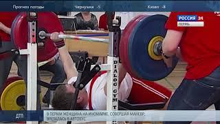 Пермские силачи установили рекорды
