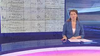 В Ярославской области разыскивают родственников погибших бойцов ВОВ