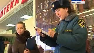 В Костроме начались масштабные проверки торговых и развлекательных центров