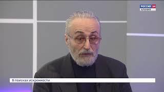Культура // 15.03.2018