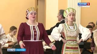 Ивановское музыкальное училище отметит 105-летие