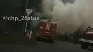 Пожар на неработающей заправке в Ставрополе