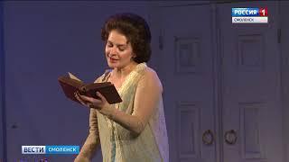 Рижский театр привез в Смоленск два «больших спектакля»