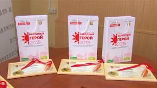 Омских школьников наградили за лучшие сочинения о героях