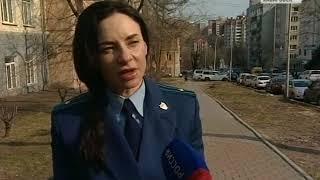 Вести-Хабаровск. Запах нефтепродуктов
