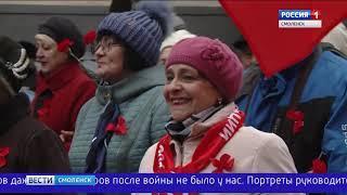 Сто первую годовщину Октябрьской революции в Смоленске отметили демонстрацией