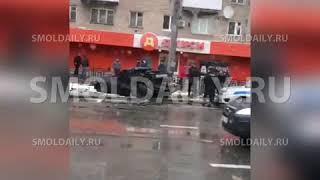 Массовое ДТП в центре Смоленска. 26.10.18