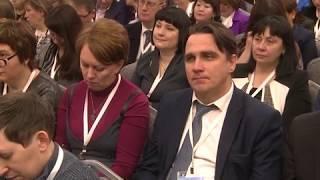 Всероссийское совещание по качеству образования