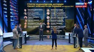 Срочно! Украина пытается замять дело Бабченко